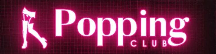 PoppingClub